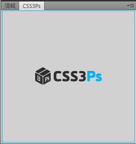 「CSS3Ps」をクリック